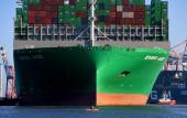 Containerschiff EVER ACE am 08. September 2021 (© schwartz photographie)